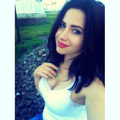Narjis escort Latina
